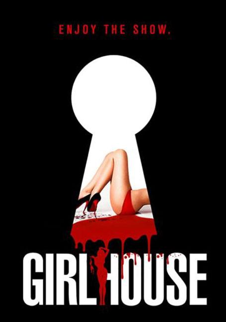 Girl.House[2014]