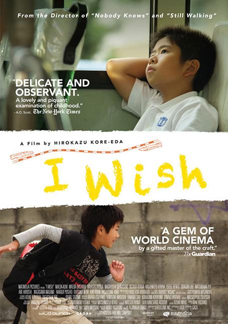I Wish (2011) จอดป้ายนี้ สถานีปาฏิหาริย์