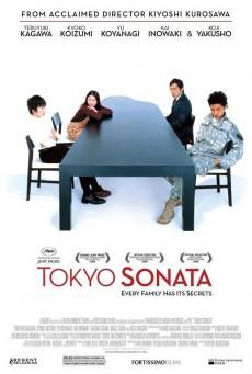 Tokyo Sonata วันที่หัวใจซ่อนเจ็บ