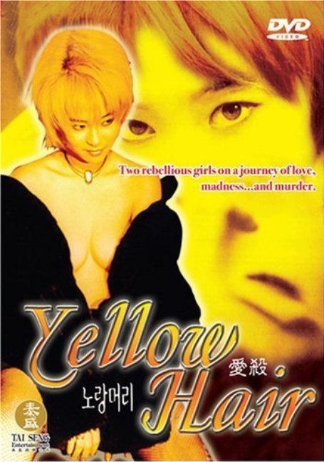 Yellow.Hair 1999