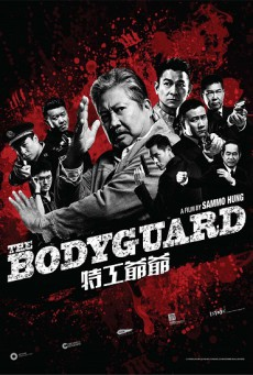 The Bodyguard เดอะบอดี้การ์ด แตะไม่ได้ ตายไม่เป็น