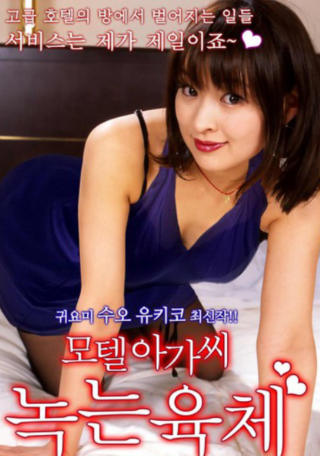 Young.Woman.at.The.Hotel[2015]
