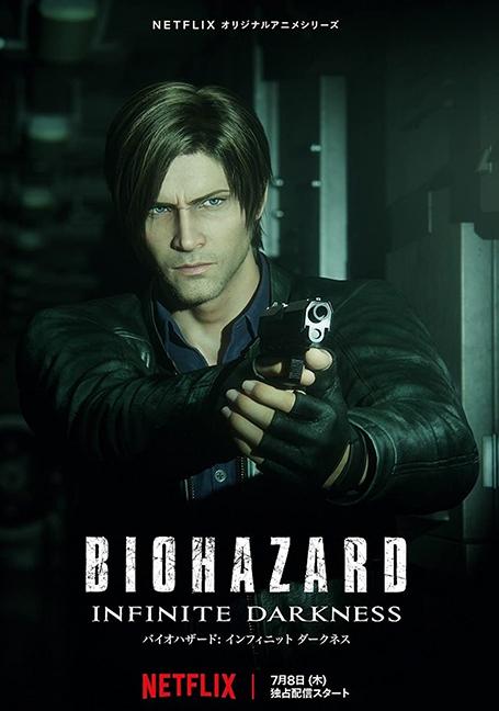 Resident Evil Infinite Darkness  (2021) ผีชีวะ มหันตภัยไวรัสมืด