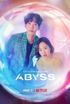 Abyss (2019) ลูกเเก้วคืนวิญญาณ