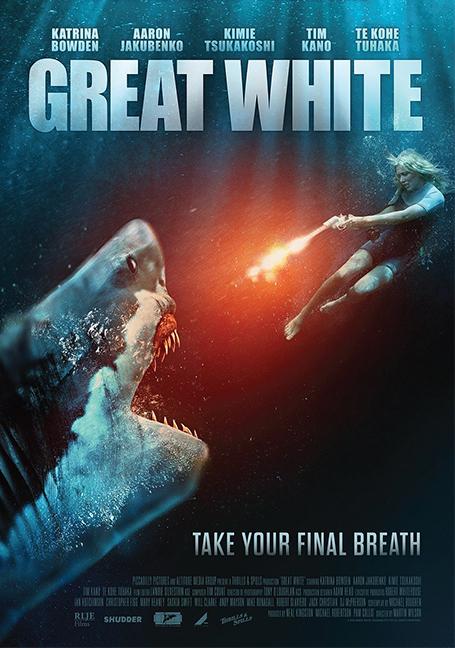 Great White (2021) เทพเจ้าสีขาว