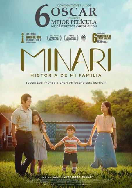 Minari (2020) มินาริ
