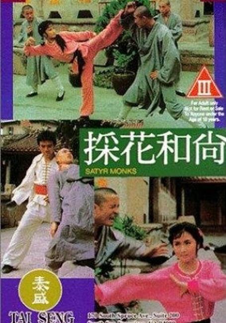 Satyr Monks (1994)