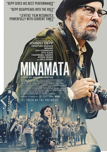 Minamata (2020) มินามาตะ ภาพถ่ายโลกตะลึง