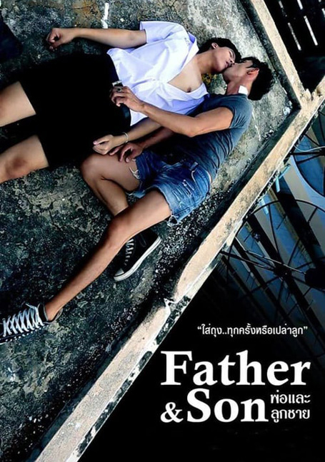 Father.and.Son[2015]