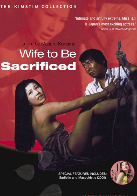 Wife.to.Be.Sacrificed [1994]
