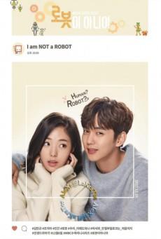 I Am Not a Robot  หุ่นยนต์รักสัมผัสใจ