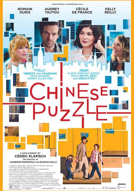 Chinese Puzzle (2013) จิ๊กซอว์ ต่อรักให้ลงล็อค