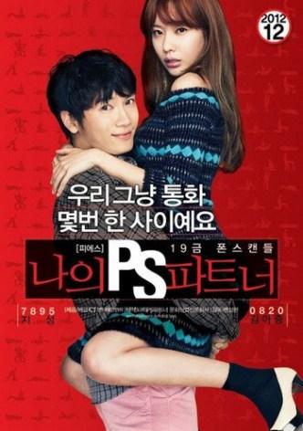 My.P.S..Partner[2012]