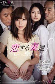 ADN-006 เมียที่(ไม่)รัก ซับไทยเอวี
