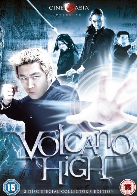 Volcano High (2001) ศึกป่วนฟ้า โรงเรียนมหาเวทย์
