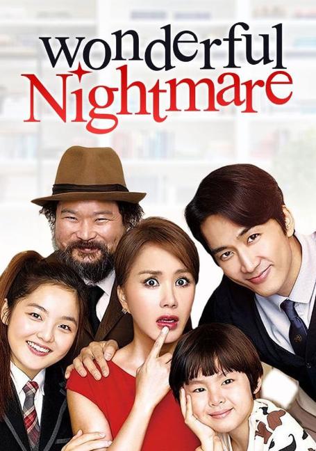 Wonderful Nightmare (2015) มหัศจรรย์ ฉันเป็นเมีย
