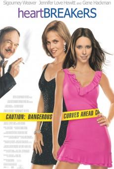 Heartbreakers (2001) ตุ๋นอุตลุต