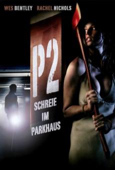 P2 (2007) ลานสยอง จ้องเชือด